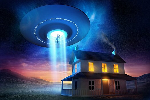 UFOs and Dissertations